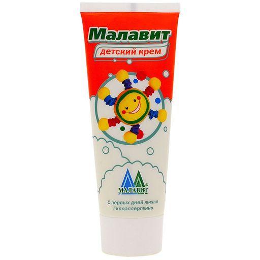 Малавит крем детский, крем для детей, 75 мл, 1шт.