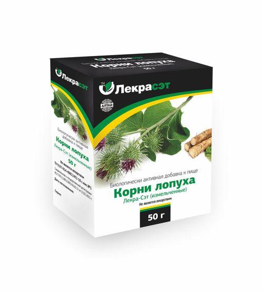 Корни лопуха, сырье растительное измельченное, 50 г, 1шт.