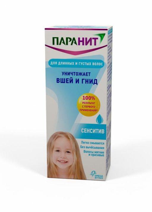 Паранит Сенситив, жидкость для наружного применения, 150 мл, 1шт.