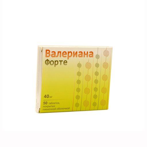 Валериана Форте, 40 мг, таблетки, покрытые пленочной оболочкой, 50шт.