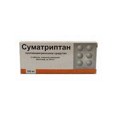 Суматриптан, 100 мг, таблетки, покрытые пленочной оболочкой, 2шт.