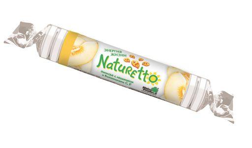 Натуретто витамины C и E, 2300 мг, таблетки, со вкусом дыни, 17шт.