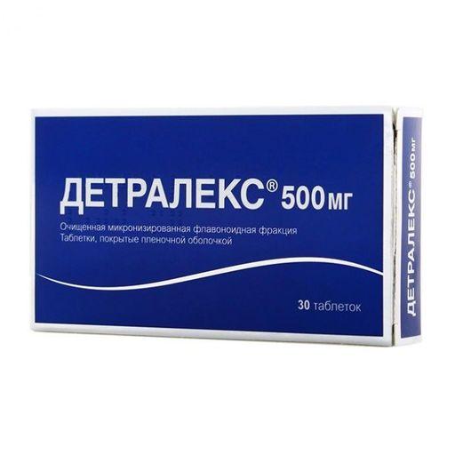 Детралекс, 500 мг, таблетки, покрытые пленочной оболочкой, 30шт.