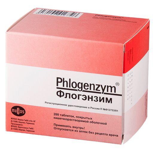 Флогэнзим, таблетки, 200шт.