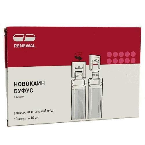Новокаин буфус, 5 мг/мл, раствор для инъекций, 10 мл, 10шт.