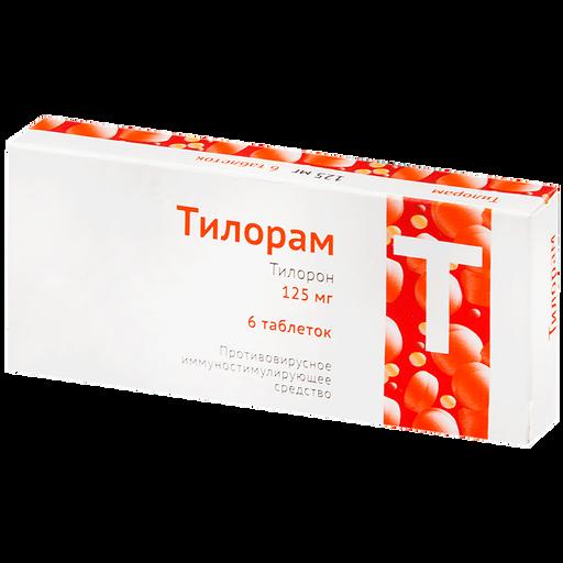 Тилорам, 125 мг, таблетки, покрытые пленочной оболочкой, 6шт.