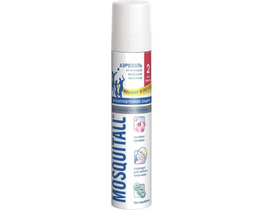 Mosquitall Гипоаллергенная защита аэрозоль, аэрозоль, на кожу, 150 мл, 1шт.