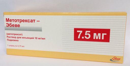 Метотрексат-Эбеве, 10 мг/мл, раствор для инъекций, 0.75 мл, 1шт.