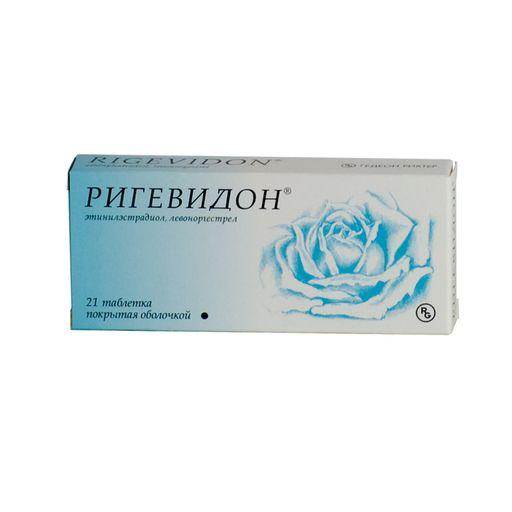 Ригевидон, 30 мкг+150 мкг, таблетки, покрытые оболочкой, 21шт.