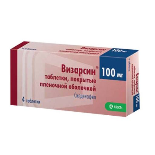 Визарсин, 100 мг, таблетки, покрытые пленочной оболочкой, 4шт.