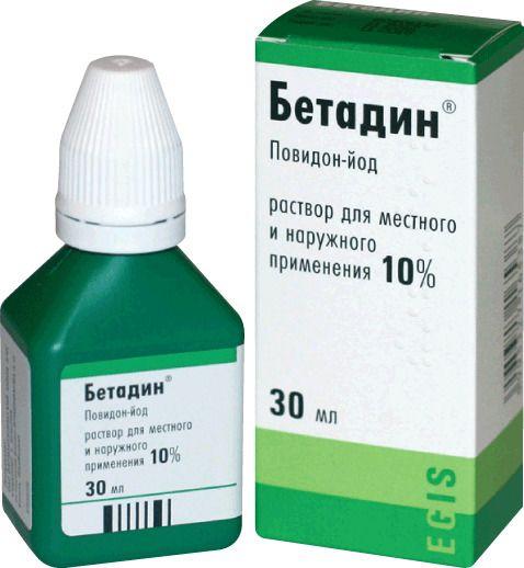 Бетадин, 10%, раствор для местного и наружного применения, 30 мл, 1шт.