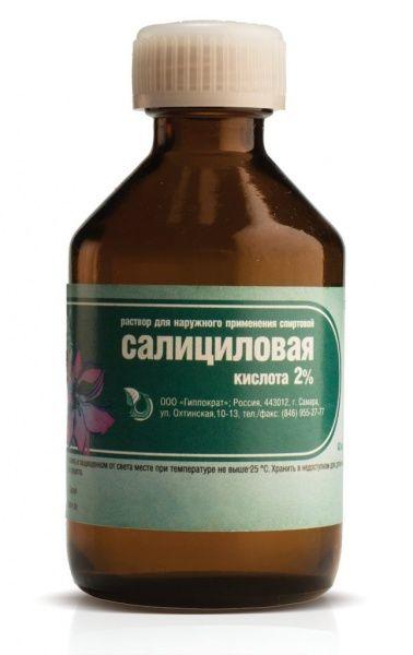 Салициловая кислота, 2%, раствор для наружного применения спиртовой, 40 мл, 1шт.