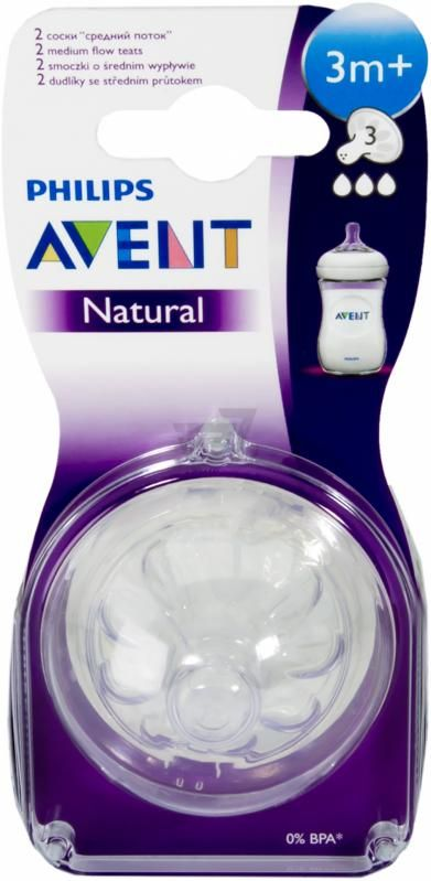 Соски Philips Avent Natural средний поток, 2шт.