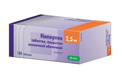 Нипертен, 2.5 мг, таблетки, покрытые пленочной оболочкой, 100шт.