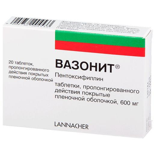 Вазонит, 600 мг, таблетки пролонгированного действия, покрытые пленочной оболочкой, 20шт.
