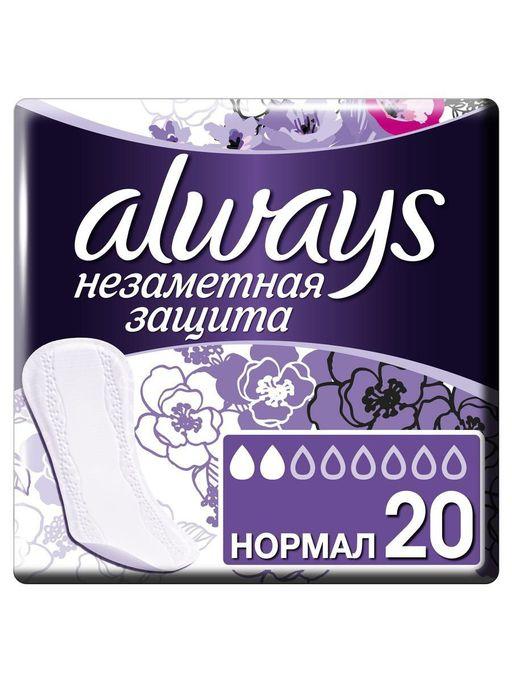 Always normal Незаметная защита прокладки ежедневные, прокладки гигиенические, ароматизированные, 20шт.