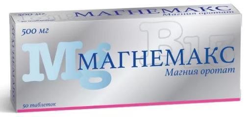 Магнемакс, 500 мг, таблетки, 50шт.