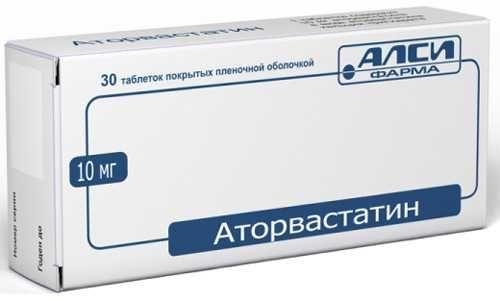 Аторвастатин, 10 мг, таблетки, покрытые пленочной оболочкой, 30шт.