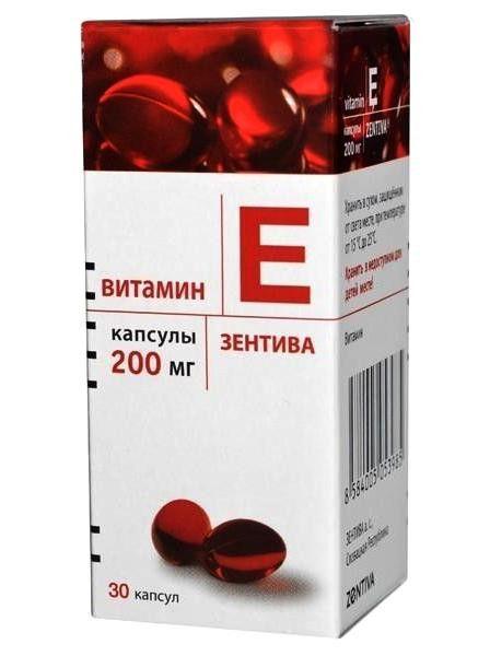 Витамин E Зентива, 200 мг, капсулы, 30шт.