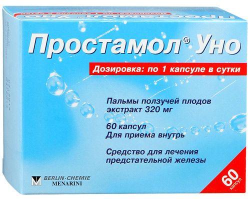 Простамол Уно, 320 мг, капсулы, 60шт.