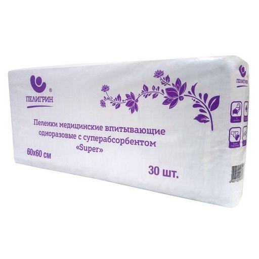 Пелигрин Super Пеленки медицинские с суперабсорбентом, 60х60, 30шт.