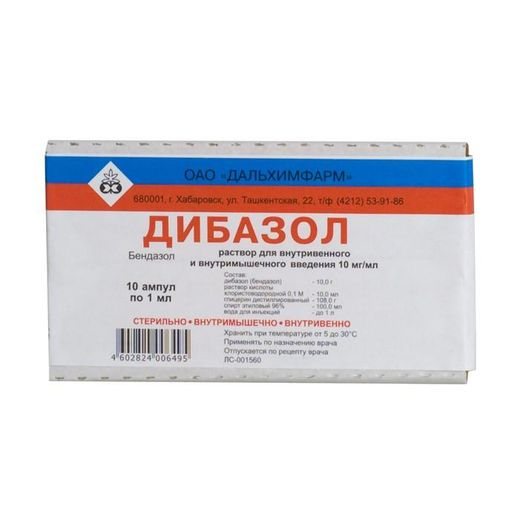 Дибазол, 10 мг/мл, раствор для внутривенного и внутримышечного введения, 1 мл, 10шт.