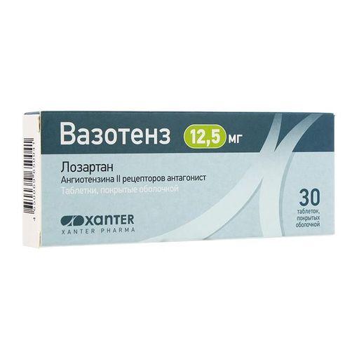 Вазотенз, 12.5 мг, таблетки, покрытые оболочкой, 30шт.