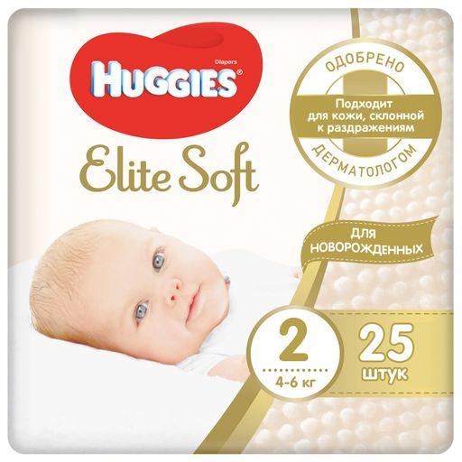 Huggies Elite Soft Подгузники детские, р. 2, 4-6 кг, 25шт.