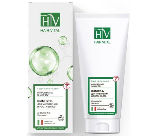 Hair Vital Шампунь для укрепления и роста волос, шампунь, 200 мл, 1шт.