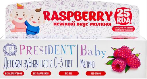 PresiDent Baby зубная паста малина, паста зубная, без фтора, 30 мл, 1шт.