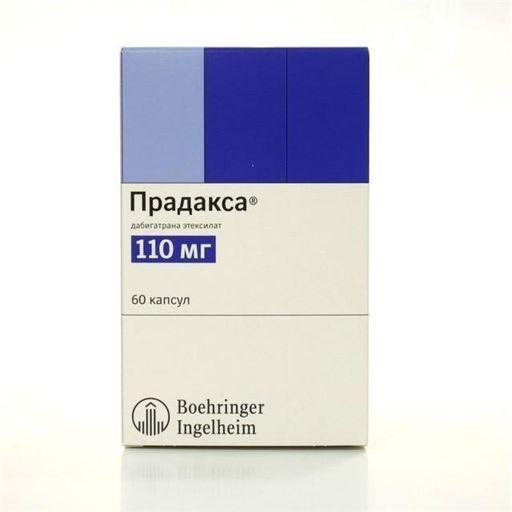 Прадакса, 110 мг, капсулы, 60шт.