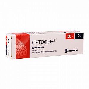Ортофен, 2%, мазь для наружного применения, 30 г, 1шт.
