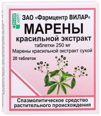 Марены красильной экстракт, 0.25 г, таблетки, 20шт.