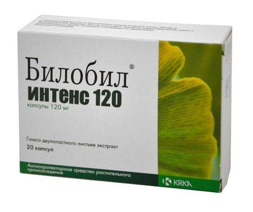 Билобил интенс 120, 120 мг, капсулы, 20шт.