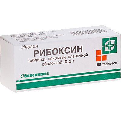 Рибоксин, 200 мг, таблетки, покрытые оболочкой, 50шт.