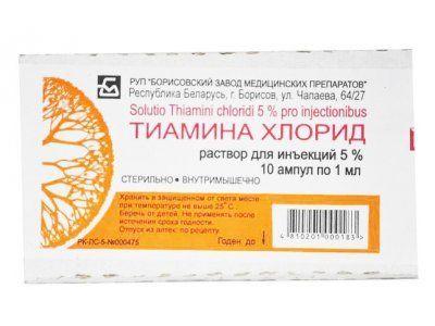 Тиамин, 50 мг/мл, раствор для внутримышечного введения, 1 мл, 10шт.