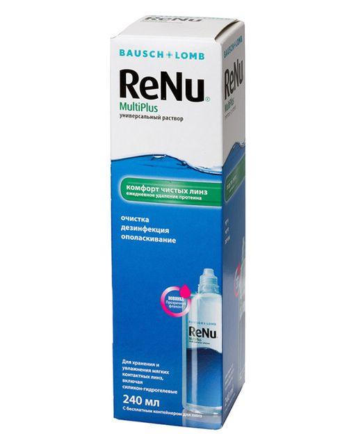 ReNu Multi Plus, раствор для обработки и хранения мягких контактных линз, 240 мл, 1шт.