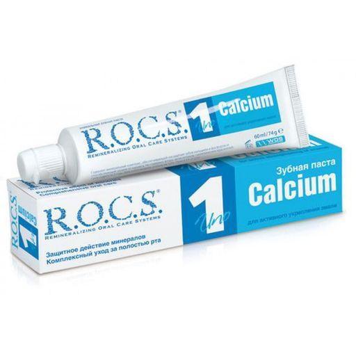 ROCS Uno Зубная паста Кальций, без фтора, паста зубная, 74 г, 1шт.
