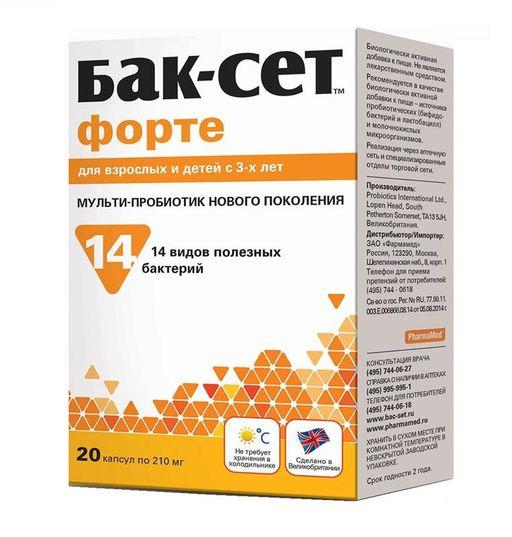 Бак-Сет Форте, 210 мг, капсулы, 20шт.