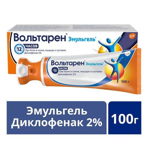 Вольтарен Эмульгель, 2%, гель для наружного применения, 100 г, 1шт.
