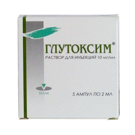 Глутоксим, 10 мг/мл, раствор для инъекций, 2 мл, 5шт.