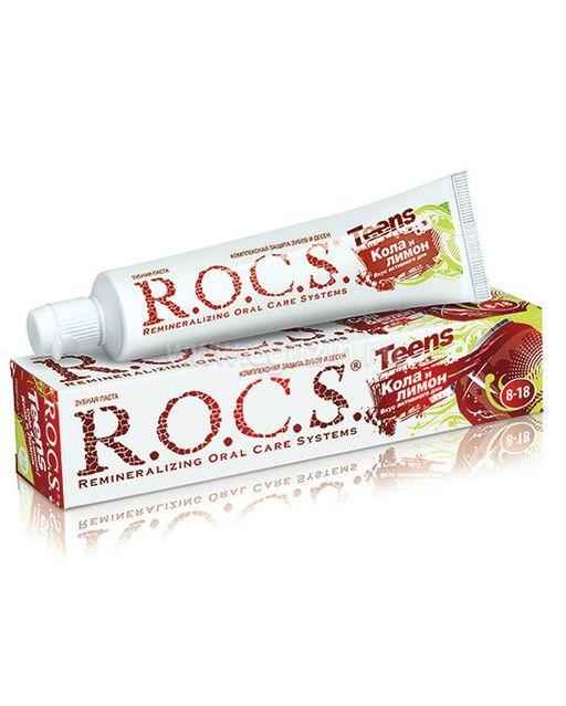 ROCS Teens Зубная паста Вкус активного дня Кола и лимон, с фтором, паста зубная, со вкусом колы и лимона, 74 г, 1шт.