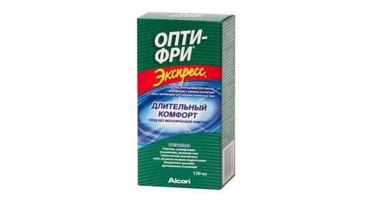 Опти-Фри Экспресс, раствор для обработки и хранения контактных линз, 120 мл, 1шт.