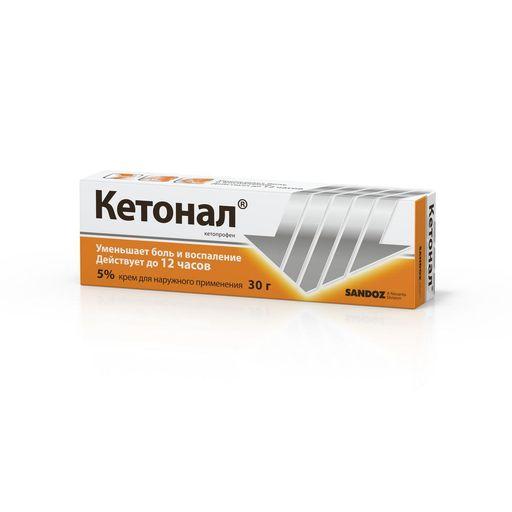 Кетонал, 5%, крем для наружного применения, 30 г, 1шт.