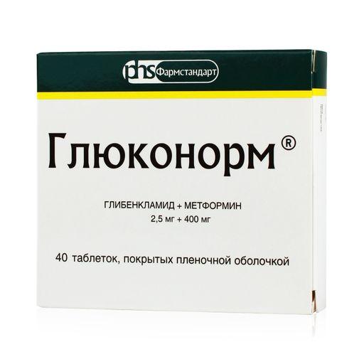 Глюконорм, 2.5 мг+400 мг, таблетки, покрытые пленочной оболочкой, 40шт.
