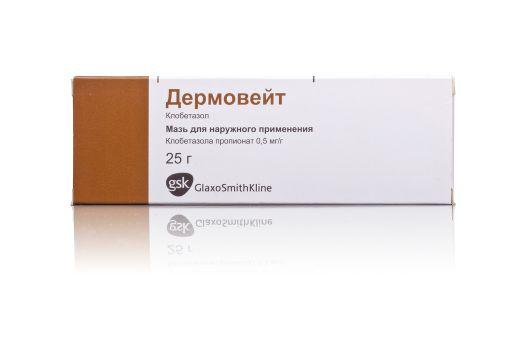 Дермовейт, 0.5 мг/г, мазь для наружного применения, 25 г, 1шт.