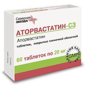 Аторвастатин-СЗ, 20 мг, таблетки, покрытые пленочной оболочкой, 60шт.