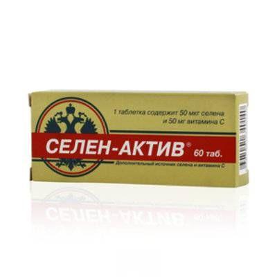 Селен-Актив, 250 мг, таблетки, 60шт.