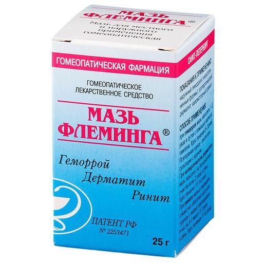 Мазь Флеминга, мазь для наружного применения гомеопатическая, 25 г, 1шт.
