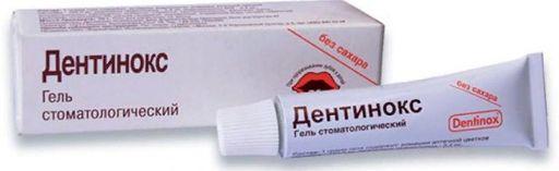 Дентинокс, гель стоматологический, 10 г, 1шт.